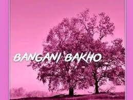 Photo of Six Past Twelve  – Abangani Bakho ft. Matty EM