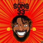 Dremo Song 33